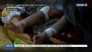 Новости на Россия 24 • Жители Мосула рассказали о том, как их бомбят