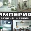 """ШКАФЫ-КУПЕ КУХНИ СПБ """"ИМПЕРИЯ"""" ☎️ 908-08-81"""