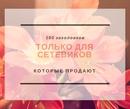 Ирина Учеваткина фото #3