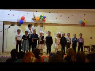 Группа детского сада под руководством воспитателя Смирновой И.С., День пожилого человека 02 октября 2018 года