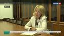 Новости на Россия 24 • Выплаты вкладчикам банка Югра начались, несмотря на протест Генпрокуратуры