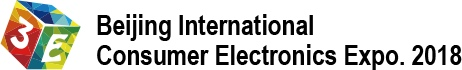Beijing International Consumer Electronics Expo