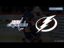 Washington Capitals – Tampa Bay Lightning, 24.05.2018