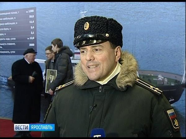 В Рыбинске заложили гидрографическое судно для ВМФ России