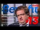 Тайланд за крипту Швейцарские банкиры и криптостартапы Benefit Daily 13 18
