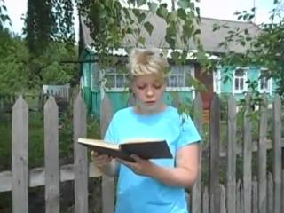 #читаемтургенева Наталья Малахова из г. Тамбова читает Асю