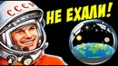 Ни один человек не был в космосе Елена Гагарина о космической программе