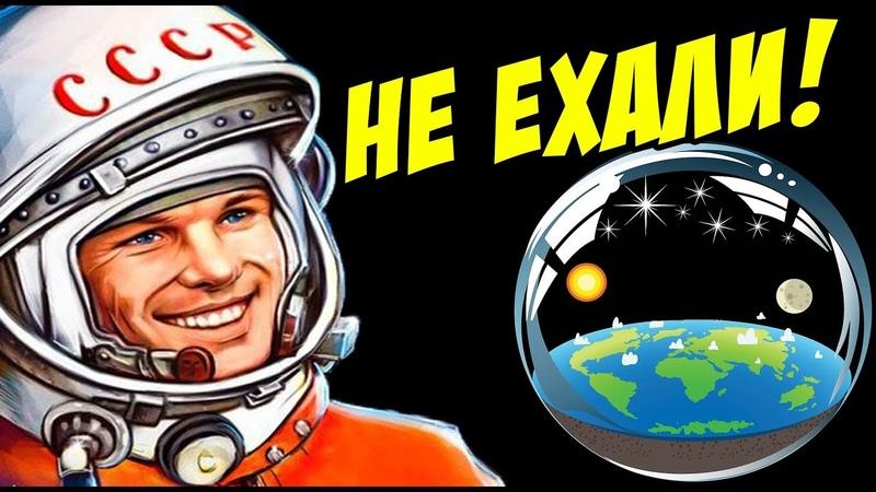 Ни один человек не был в космосе.Елена Гагарина о космической программе.