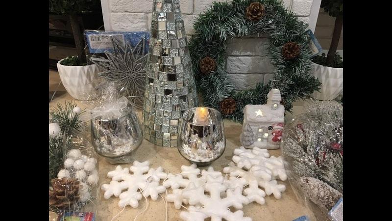 Новогодние украшения в FIX PRICE ❄️🎄НОВИНКИ Обзор покупок