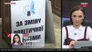 Вера Савченко Надежда готовит иск в Европейский суд по правам человека 29.10.18