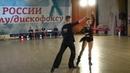 9.12.2018 ЧР Final JJ Star Slow 7 место Эмиль Бадгидинов - Дарья Кошевая
