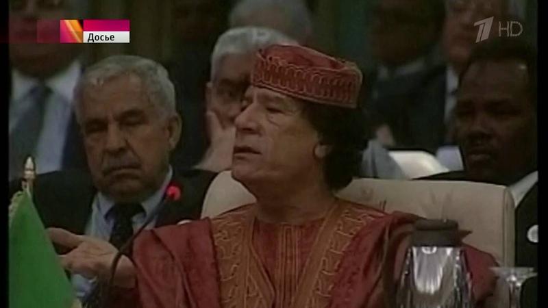 Пять лет после гибели Муаммара Каддафи — кто и зачем потопил Ливию в крови (20.10.2016)