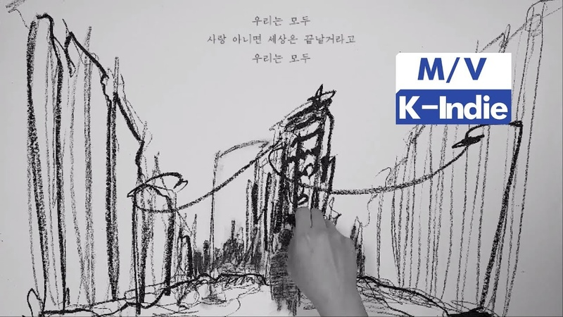 [M/V] Wonhyuk (원혁) - We Are
