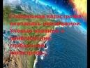 Глобальная катастрофа оказалась неизбежной. Ученые заявили о приближении глобальной катастрофы.