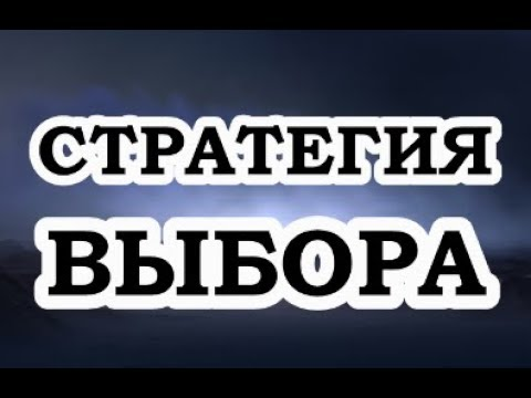 Вадим Зеланд — Проситель, Обиженный и Воитель