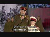 От героев былых времен - Василий Лановой (Концерт ко Дню Победы 9 мая 2015 г.) (_HD.mp4