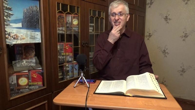 Видение новой Церкви. Часть 3. Церковь Иакова, как образ последний Церкви.