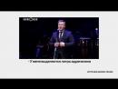 Без Кляпа: Мэр Новосибирска