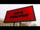Три билборда на границе 5-го корпуса, АмГУ