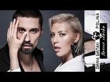 Премьера! Дима Билан &amp Polina - Пьяная Любовь 2018