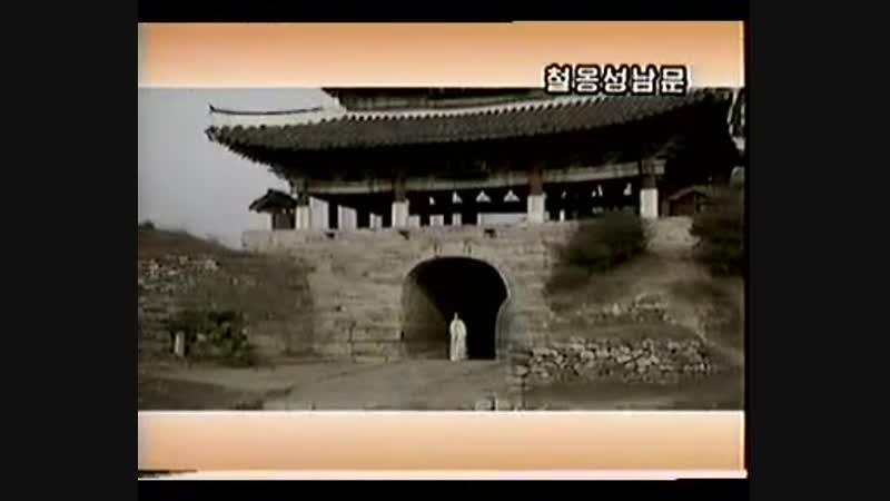 평북녕변가 - 박복희