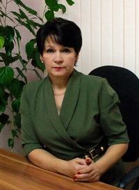 Новоселова Тамара