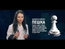 Шахматы или бокс Карякин бросает вызов Пирогу