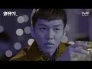 Клип к дораме Хваюги / Корейская одиссея-Чтобы было