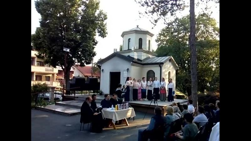 Русский вокальный ансамбль