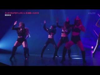 [Live] Koda Kumi - POP DIVA + Ultraviolet + HOTEL + WIND + Megumi no Hito + PARTY+ Poppin' Love Cocktail (Sukkiri SUPER LIVE)