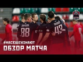 «Казанка» – «Муром» 5:0 (1:0). Обзор матча