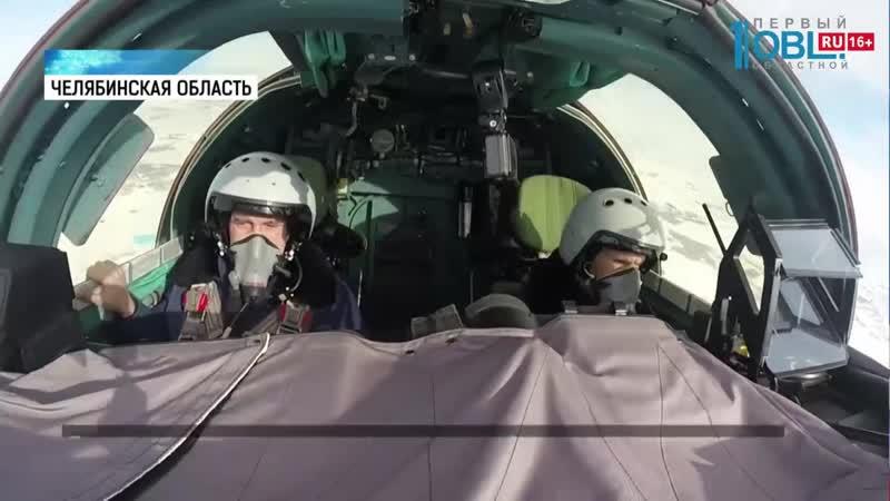 Петлю Нестерова и пикирование отработали южноуральские летчики