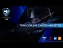 CS GO Чемпионат России по компьютерному спорту 2018 Double Elimination
