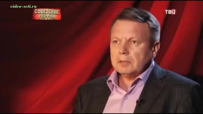Советские мафии.Наркобароны застоя.HD