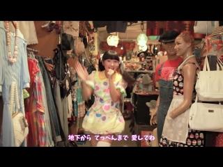 LADYBABY - Nippon manju