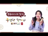 CLIPOFFICAL 180922 IRENE Maxwell House Colombiana Coffee