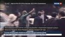 Новости на Россия 24 В ЮАР умерла супруга Нельсона Манделы