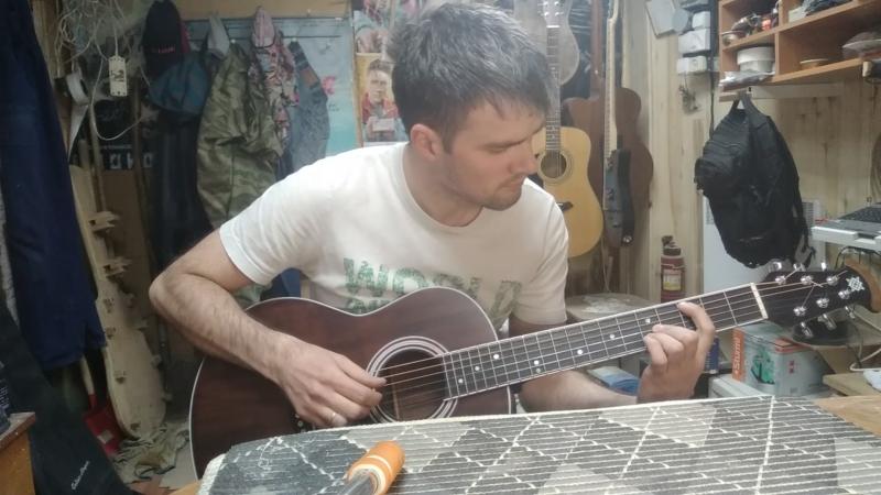 Гитара, по мотивам ленинградки