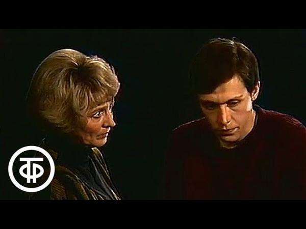 И снова Крижевский с Михаилом Ефремовым, Михаилом Жолобовым и Михаилом Жигаловым (1987)