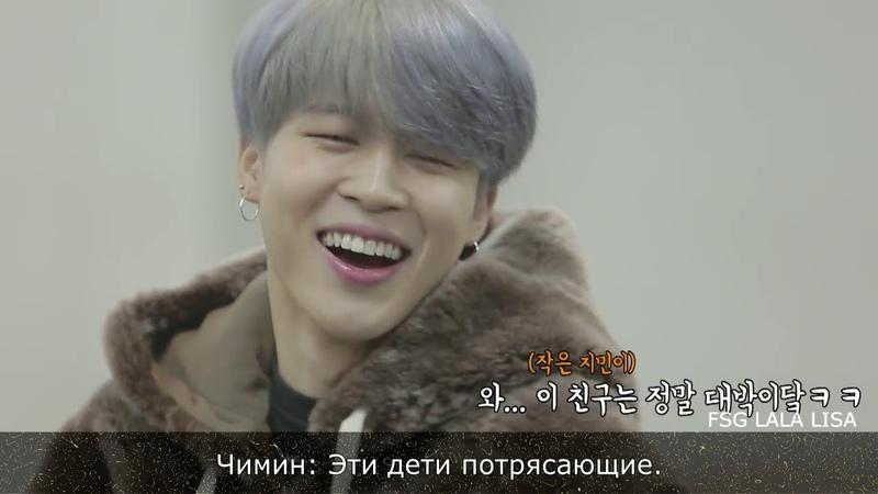 [RUS SUB][Рус.саб] (Чимин смотрит дэнс-кавер на Blood Sweat Tear) Jimin reaction Dance Cover BS T