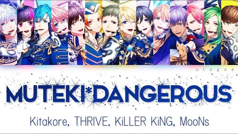 B Project Muteki*Dangerous 無敵*デンジャラス Color Coded KAN ROM ENG Lyrics