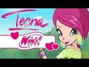 Winx Club - Tecna: Emozioni tecnomagiche!