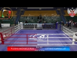 XVI WORLD CUP OF PETROLEUM COUNTRIES 2018 Day1
