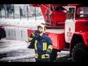 Заходи пожежної безпеки на підприємстві: загальні вимоги