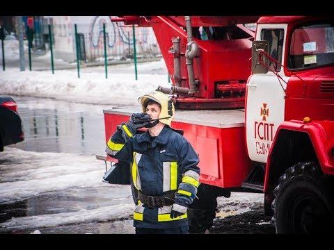 Заходи пожежної безпеки на підприємстві загальні вимоги