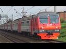 Электропоезд ЭД4М-0158/0138 с рейсом Платформа 47 км - Москва Казанская