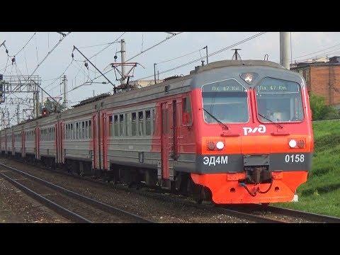 Электропоезд ЭД4М-01580138 с рейсом Платформа 47 км - Москва Казанская