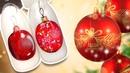 🔴 Ёлочные Игрушки Блестящими Лаками с Бликами и Тенями 🔴 Пошаговый МК Новогодний Дизайн Ногтей