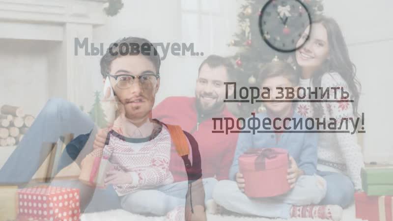 Василий Недвижимость