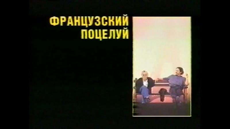 Реклама на VHS (Екатеринбург Арт): Ребёнок на борту